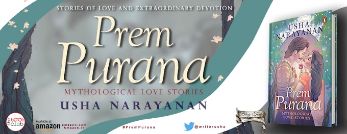 Schedule: Prem Purana by Usha Narayanan
