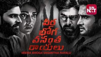 Veera Bhoga Vasantha Rayalu (2018) Hindi Dubbed Telugu 480p