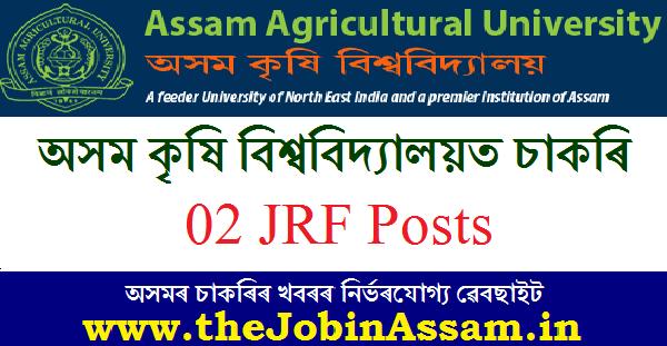 Assam Agricultural University, Jorhat Recruitment 2020 : Apply For 02 JRF Posts