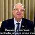 Las palabras del presidente de Israel, Reuven Rivlin, por Iom Haatzmaut (VIDEO)