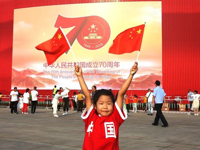 70 χρόνια κομμουνιστική Κίνα