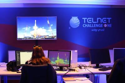 البث المباشر لإطلاق القمر الإصطناعي التونسي تحدي 1 Challenge One