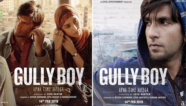 Watch Gully Boy online