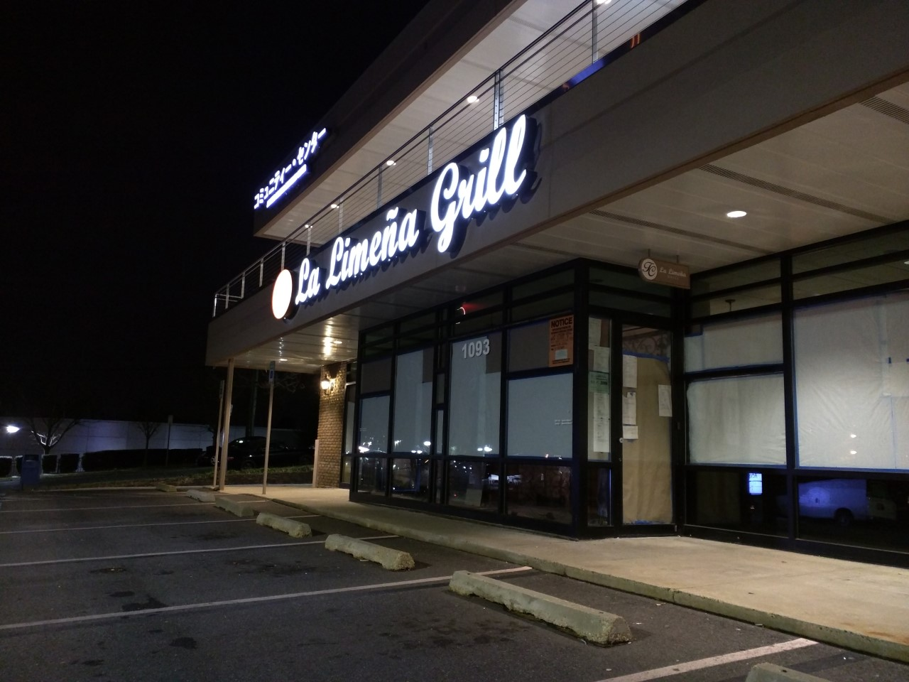 Notoriously Montgomery County Averse Food Critic Tom Sietsema Once Wished The Por La Limeña Restaurant At 765 Rockville Pike Could Be Closer To