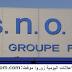 SNOP recrute Ingénieur Qualité et Chargé Qualité Client et Fournisseur (Profils Débutants)