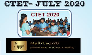https://www.multitech20.online/2020/01/ctet-sarkariresult.html