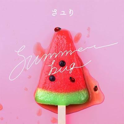 Sayuri - summer bug lyrics translatione lirik 歌詞 arti terjemahan kanji romaji indonesia english translations digital single details download stream さユり