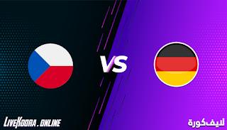 مشاهدة مباراة ألمانيا وجمهورية التشيك بث مباشر بتاريخ 11-11-2020 في مباراة ودية