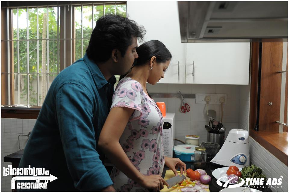 Bhavana Hot In New Movie Trivandrum Lodge