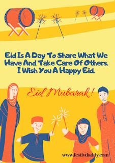 Eid-Mubarak-Top-greetings-sms