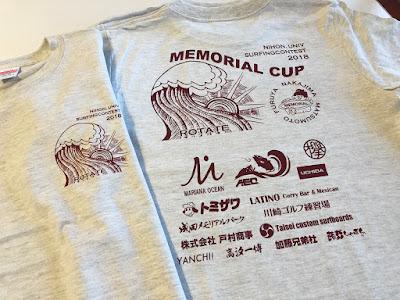 日本大学サーフィン部 大会記念Tシャツ