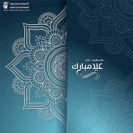 تصاميم اسلاميه psd,Islamic Designs free Download,تحميل تصاميم اسلامي للفوتوشوب,تصاميم دينيه psd,تحميل تصاميم دينيه مجاناً,