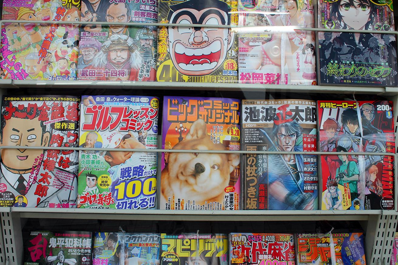 Japanese magazines, Japanese comics, anime, manga