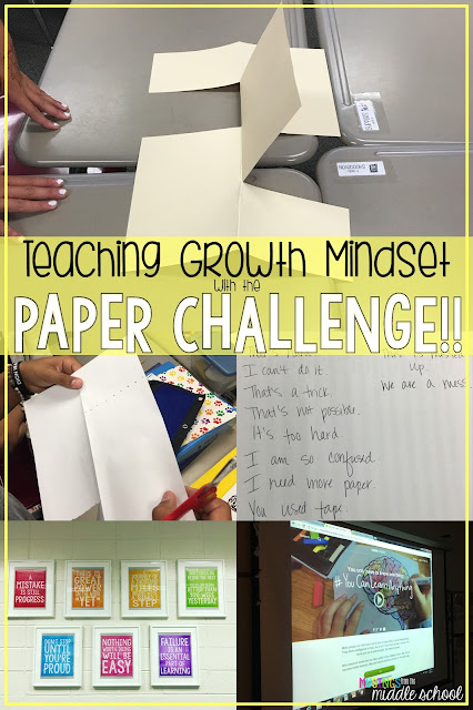"Teach your students all about having a growth mindset with ""The Paper Challenge!"""