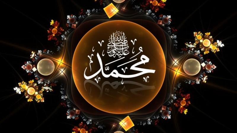 Bersholawat kepada Nabi Muhammad