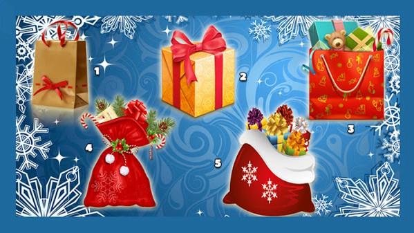 Вы обнаружили подарок: что же там внутри?