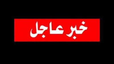 خبراء المفرقعات يهرعون الان لمول العرب
