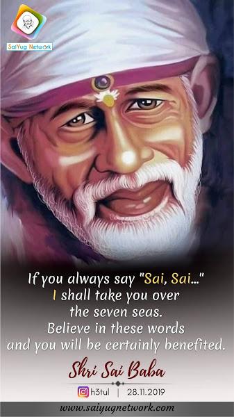Baba's Miraculous Udi