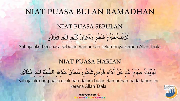 Niat Menunaikan Puasa Bulan Ramadan