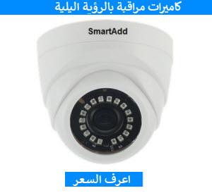 كاميرا ليلية
