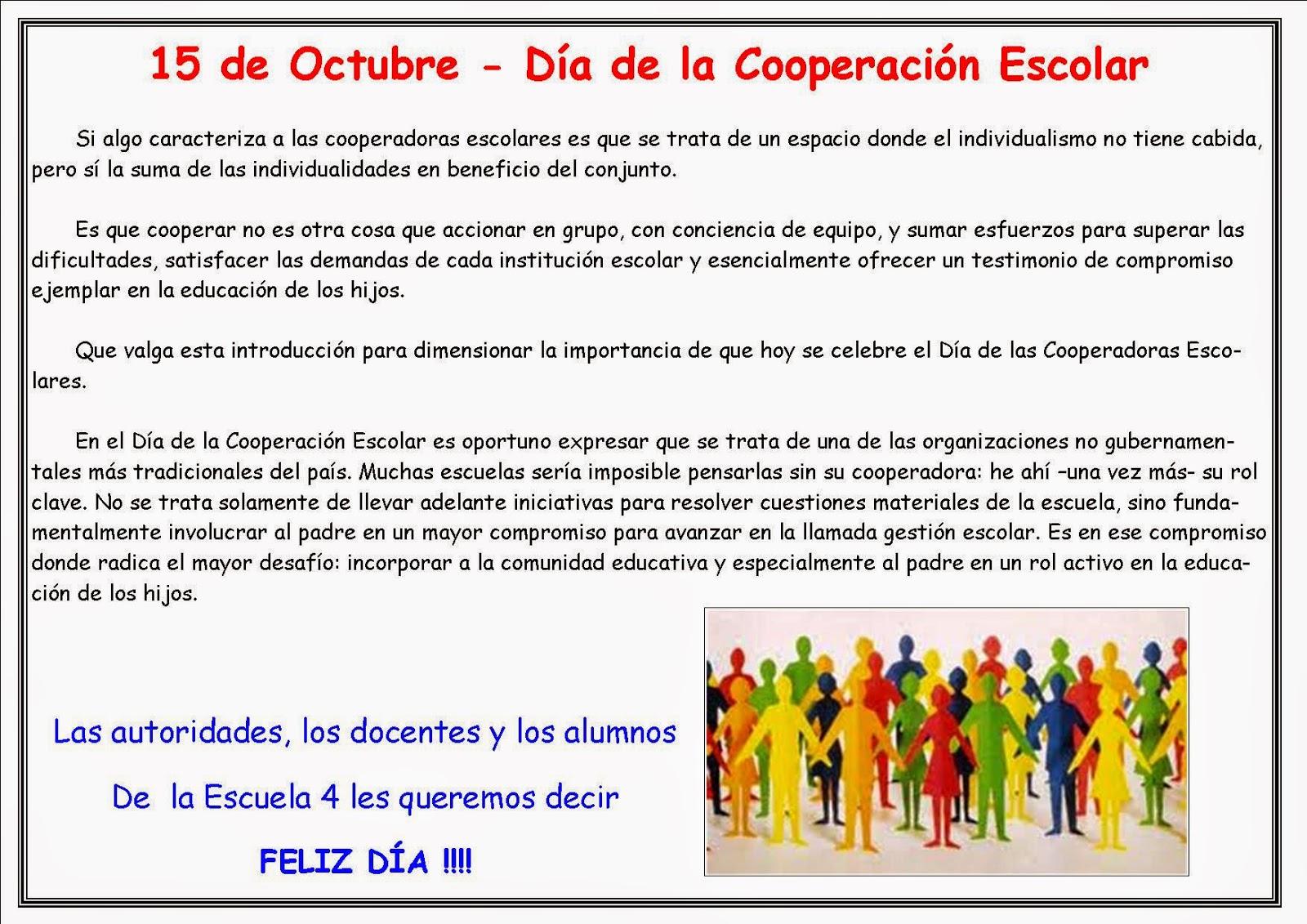Cooperadora Escuela No 4 Francisco Marquez El 15 De Octubre