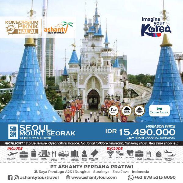 paket tour korea 2020 murah dari surabaya