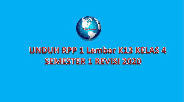 RPP revisi 2020
