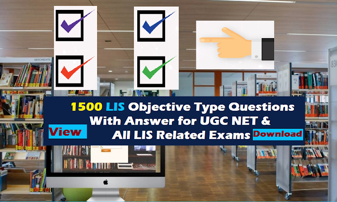 1500+ LIS Objective Type Questions with Answer for UGC NET & All LIS Related Exams