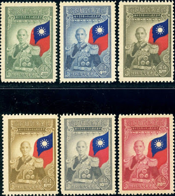 1945 Inauguration of Chiang Kai-Shek complete set