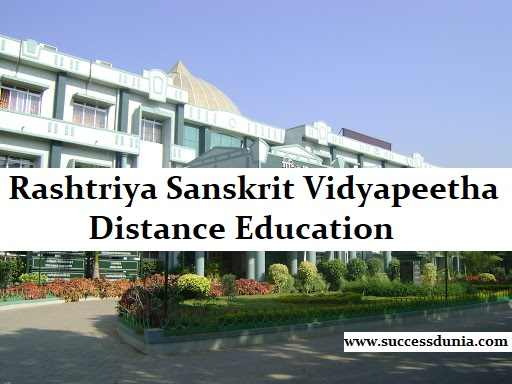 Rashtriya Sanskrit Vidyapeetha Distance Education