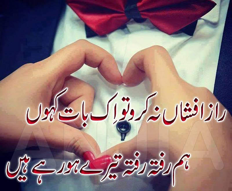Nice Girl Wallpaper For Fb Sad Romantic Urdu 2 Lines Poetry Biggtrixs