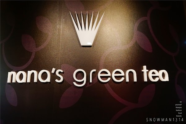 [CLOSED] Nana's Green Tea Malaysia @ One Utama