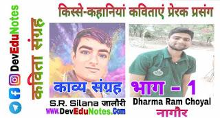 हिंदी कविताएं