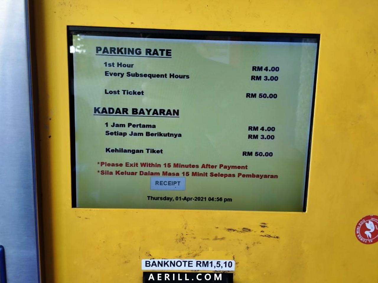 Taman Eko Rimba Kuala Lumpur : Paru-Paru Hijau Kuala Lumpur