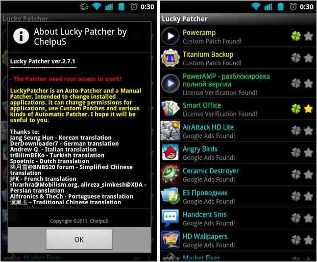 Lucky Patcher v5 6 7 Apk Free download - Free apk mobile