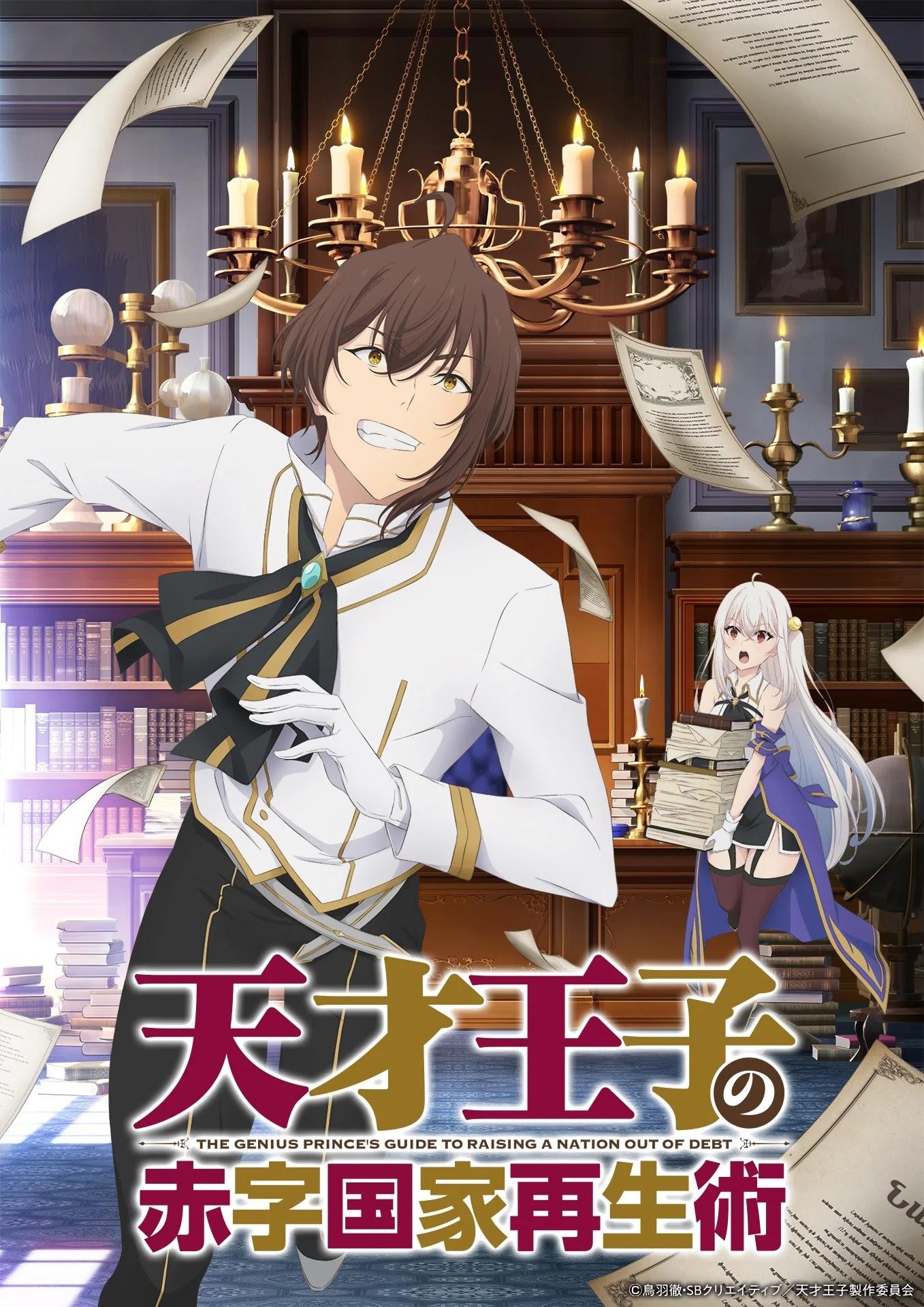 Anime Tensai Ouji no Akaji Kokka Saisei Jutsu revela novo vídeo promocional
