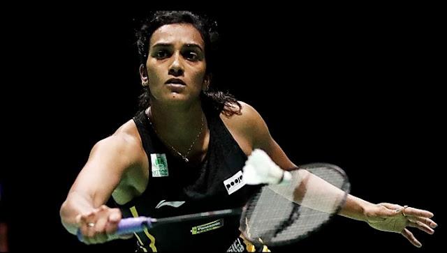 world badminton championship.