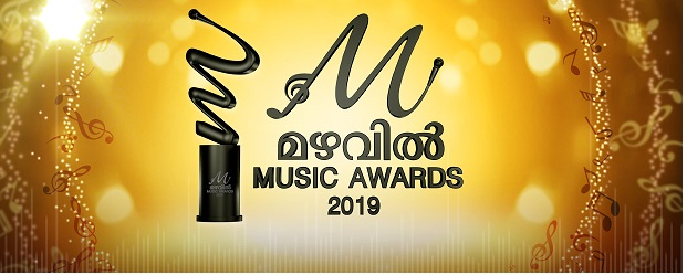 Mazhavil  Music Awards 2019 winners list