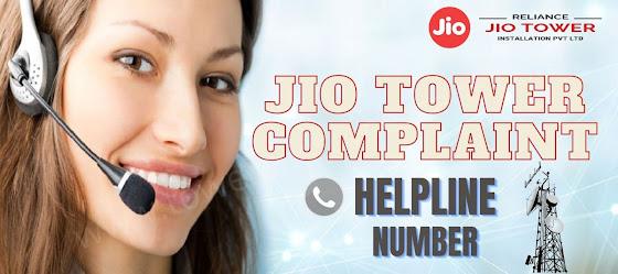 Jio Tower Complaint Helpline Number - Tower Complaint Helpline No