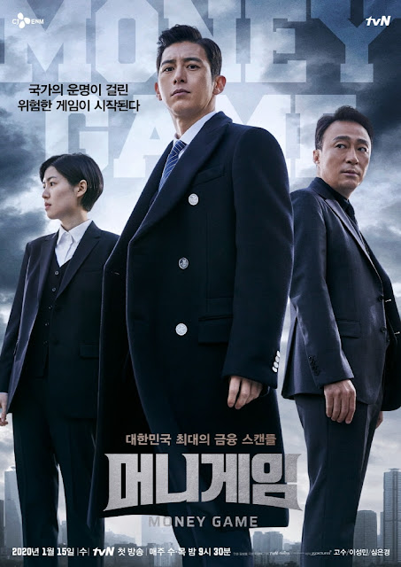 Sinopsis Drama Korea Money Game