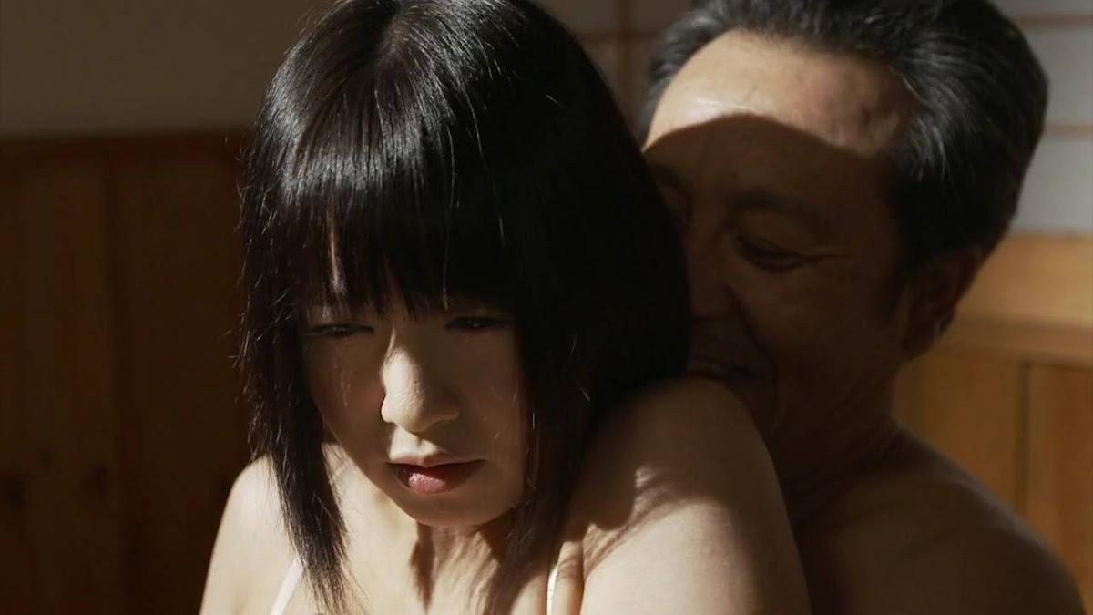 Sex of Widow (2017)