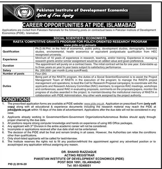pide-jobs-2020-pakistan-institute-of-development-economics-application-form