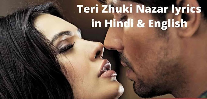 teri jhuki nazar lyrics in hindi and english