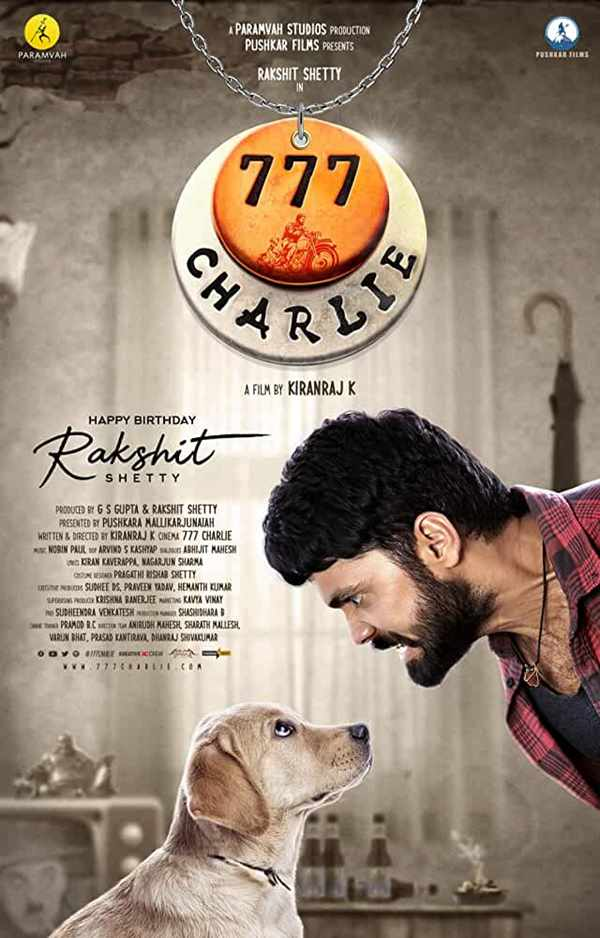 777 Charlie: Box Office, Budget, Hit or Flop, Predictions, Posters, Cast & Crew, Release, Story, Wiki