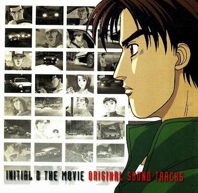 OST ~ INITIAL D 3rd Stage - THE MOVIE ORIGINAL SOUND TRACKS