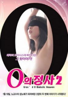 Eros d O Diabolic Heaven (2008)