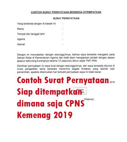 Contoh Surat Pernyataan Siap ditempatkan dimana saja CPNS