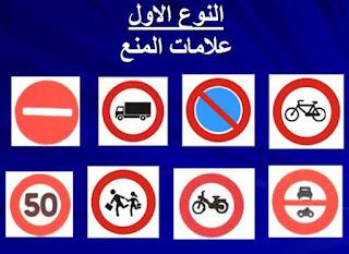 نماذج-عروض-و-مطويات-خاصة-بالسلامة-الطرقية-بالمغرب