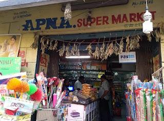 Apna Super Market