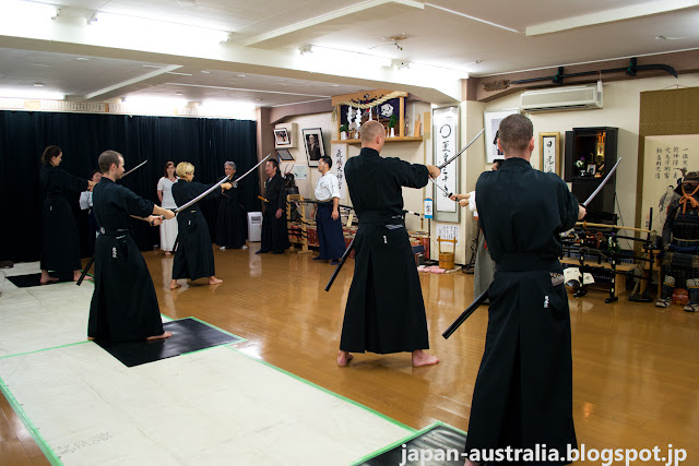 Practicing Kata or Set Movements with the Sword